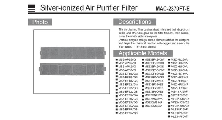 Filtro purificador de aire de plata ionizada (manual) – MAC-2370FT-E